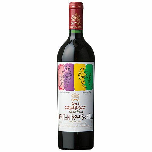 ワイン シャトー ムートン ロートシルト2001 赤 750ml (75-8)(F812) wine