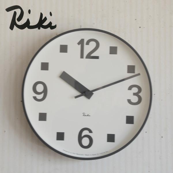 壁掛け時計 RIKI PUBLIC CLOCK 【渡辺力/壁/掛け時計/掛時計/かけ時計/クロック/デザイン/おしゃれ/日本製】