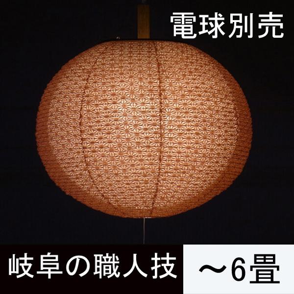 和紙ペンダントライト 麻葉煉瓦in春雨白 2灯 電球別売