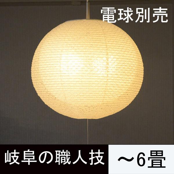 和紙ペンダントライト 小梅白in小梅白 2灯 電球別売