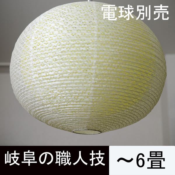 和紙ペンダントライト小梅白in小梅イエロー 2灯 電球別売