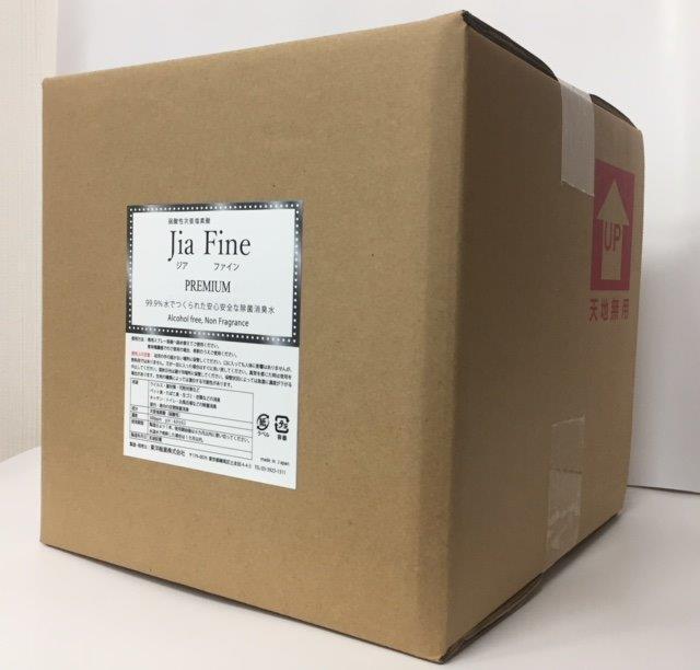次亜塩素酸除菌消臭水 Jia Fine(ジアファイン)500ppm 5Lタンク