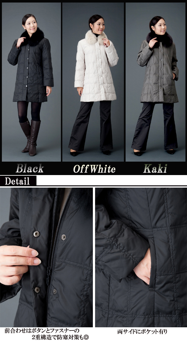 Price down down arrow big sizes 13, 15, 17 luxury fox fur department store quality luxury down coat long unbalancing coat/M/L down 80% from casual formal. compatible black khaki off-white color Manager recomendations ultra popular items for