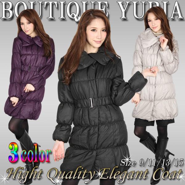 Finish slim stylish design! Fashionable collar shirring feminine design batting Court No. 9, 11, 13, 15 Black Purple Beige support