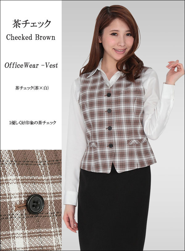 All seasons for functional ease Office clothing company uniform I'm selling great to excellent water repellency strong stain has excellent Office wear smaller sizes 5, 7, 9, 11, 13, size 15, 17, 19, and uniform stock same day shipping next day arrival en