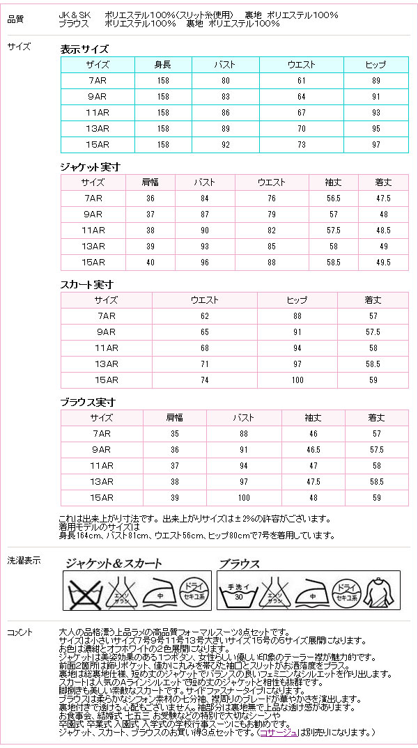 Arrival to the shipment next day supports entering a kindergarten-style entrance ceremony, graduation ceremony, graduation ceremony wedding ceremony beauty line beauty figure high quality one piece ensemble suit dark blue clearly on the design 7 9 11 13