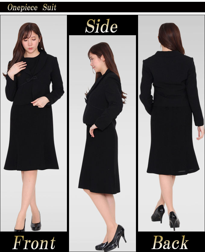 Ceremonial entrance entrance graduation graduated from all-season for luxury black formal suit smaller size 5, 7, 9, 11, 13, large size 15, 17, 19, A rainwanpi stock same day shipping next day arrival enabled