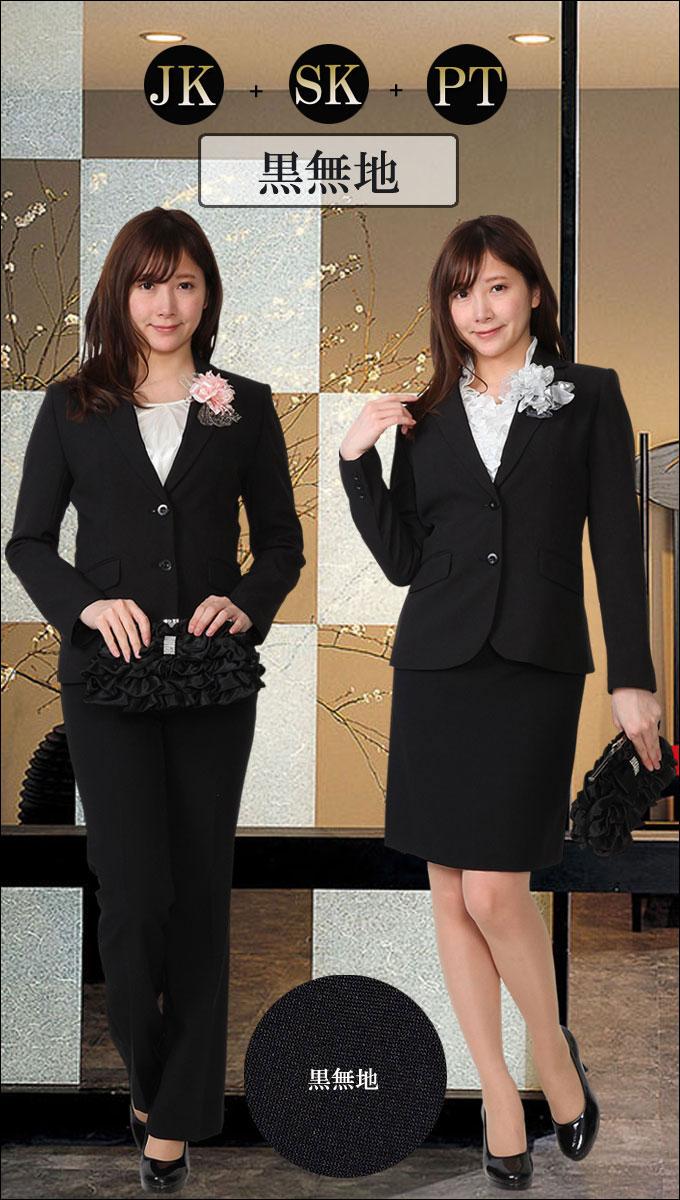 Yuria Selling Entrance Ceremony Matriculation Graduation Black Blazer Jaket Korea Style Sk 15 Beauty Line Wearing Suits All Season