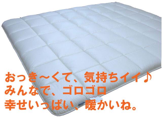 羊毛防ダニ混格子キルト吸汗性硬綿三層敷布団キングサイズ