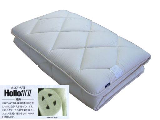洗える・ノンダスト!ホロフィル三層硬綿敷布団クィーンサイズ(クイーンサイズ)