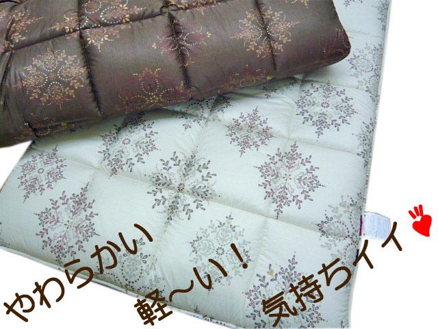 フランス産羊毛&防ダニ混プロファイルウレタン敷布団クィーンサイズ(クイーンサイズ)
