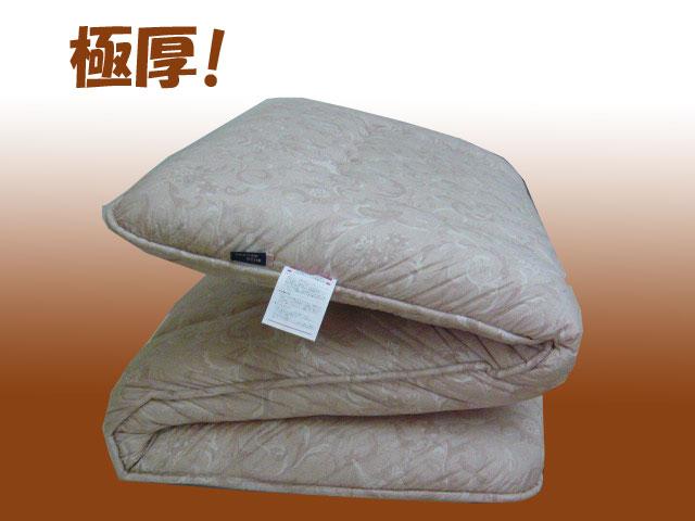 フランス産羊毛&防ダニ混極厚敷布団シングルサイズ