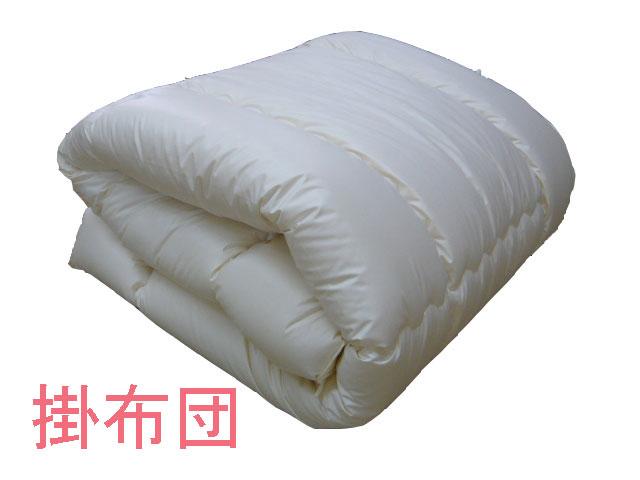 フランス産羊毛綿&防ダニ混掛布団 シングルサイズ