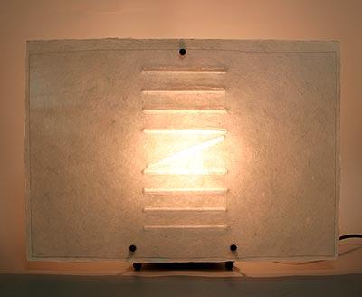 和紙の灯り・濃03  【インテリア照明 和風スタンドライト 間接照明】
