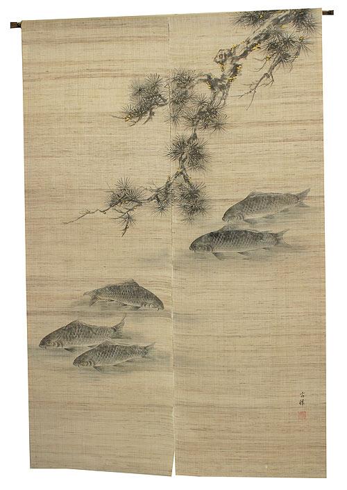 水墨のれん・松に鯉5匹(受注製作)