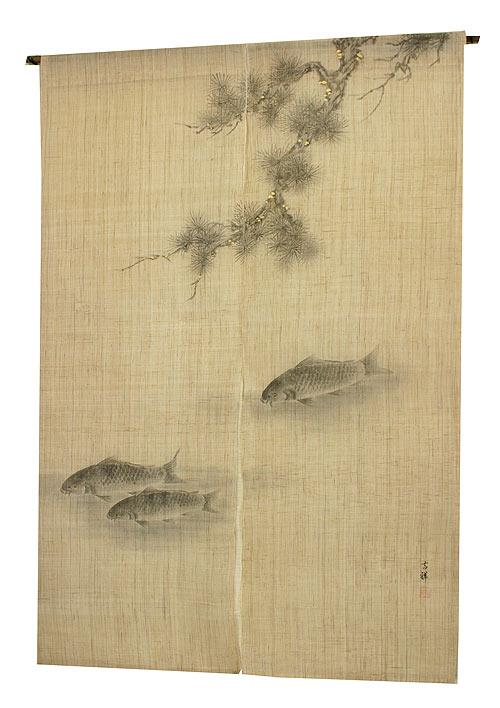 水墨のれん・松に鯉三匹(受注製作)