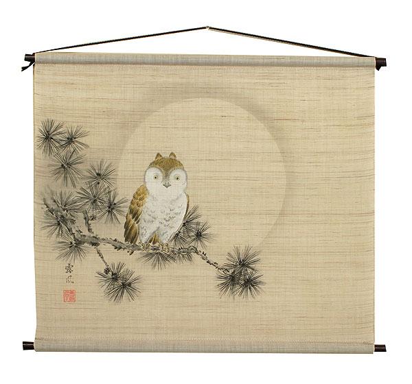 水墨タペストリー・ふくろう(受注製作) /秋 タペストリー