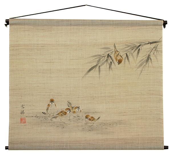 水墨タペストリー・竹に雀(受注製作)