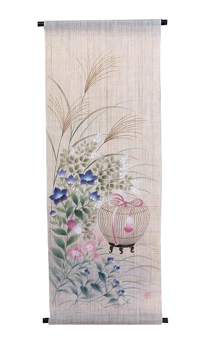 手描き友禅タペストリー:虫篭と秋草花/ 和モダン タペストリー (秋 タペストリー)受注製作