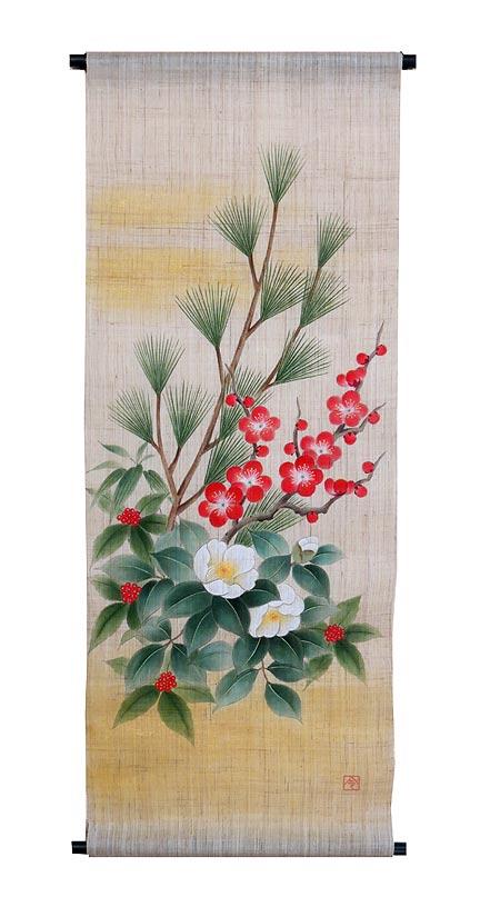 手描き友禅タペストリー:迎春華/ 和モダン タペストリー (受注製作2週間)