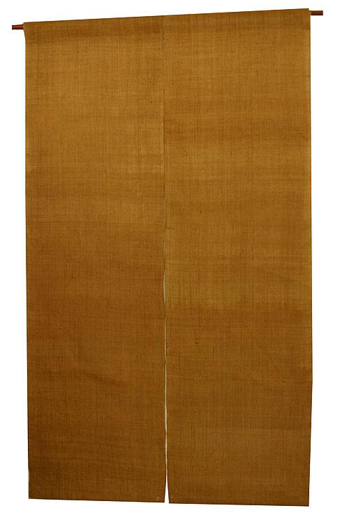 麻のれん・無地丁子色(手織り本麻暖簾) ●サイズオーダー可 のれん棒別売り