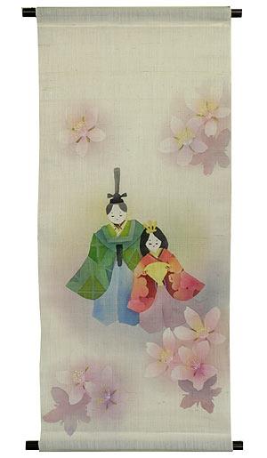 雛人形 ひな祭り /雛祭りタペストリー・華雛(受注製作) (雛祭り) / 和モダン