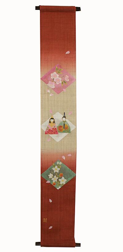 雛人形 ひな祭り /雛祭りタペストリー・菱雛飾り/ 四季のタペストリー