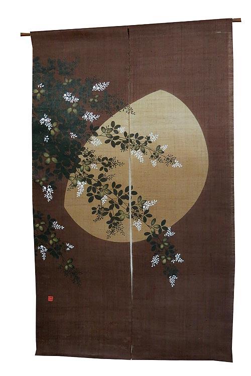 のれん 麻 和風・萩月(暖簾) / 秋 のれん