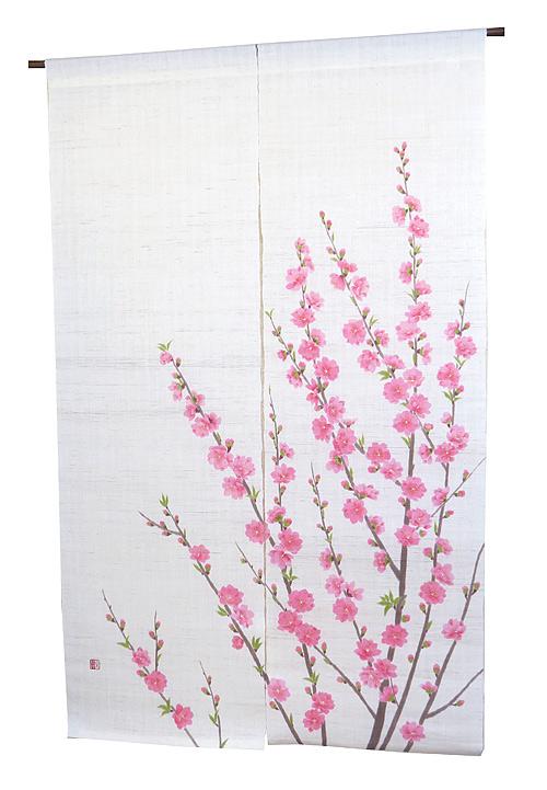 のれん(麻のれん 暖簾)・桃の花(メーカー取り寄せ品)洛柿庵のれん