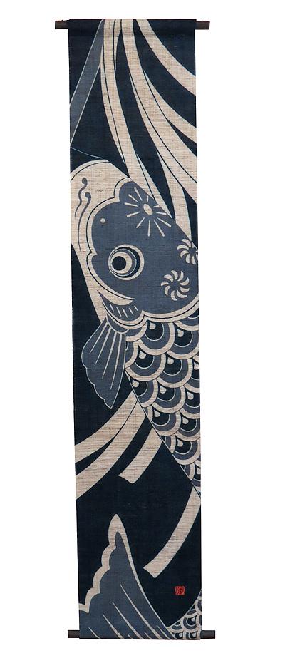 端午の節句タペストリー・こいのぼり(和風タペストリー)・鯉幟/ 京都 洛柿庵