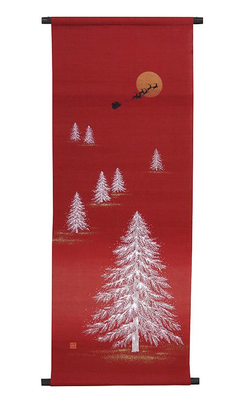 タペストリー・クリスマス・イヴ/ 和モダン タペストリー/ 京都 洛柿庵