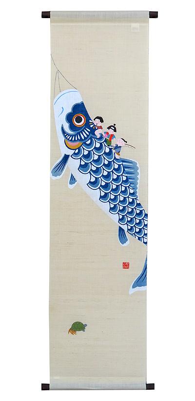 和風タペストリー・鯉乗り三太郎(五月の節句) (和モダン タペストリー)/ 京都 洛柿庵