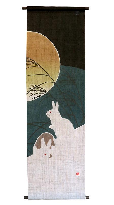 和風タペストリー・お月見 /秋 タペストリー (和柄)