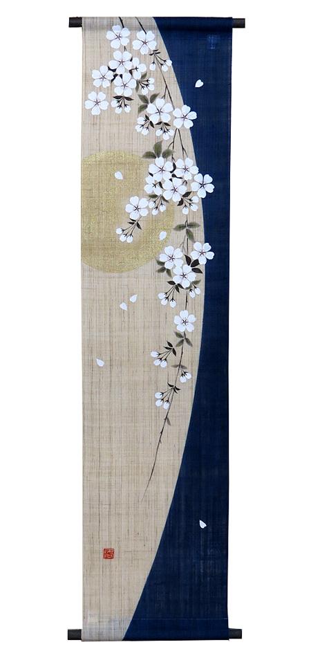 和風タペストリー・枝垂月(和風モダンタペストリー)/ 京都 洛柿庵