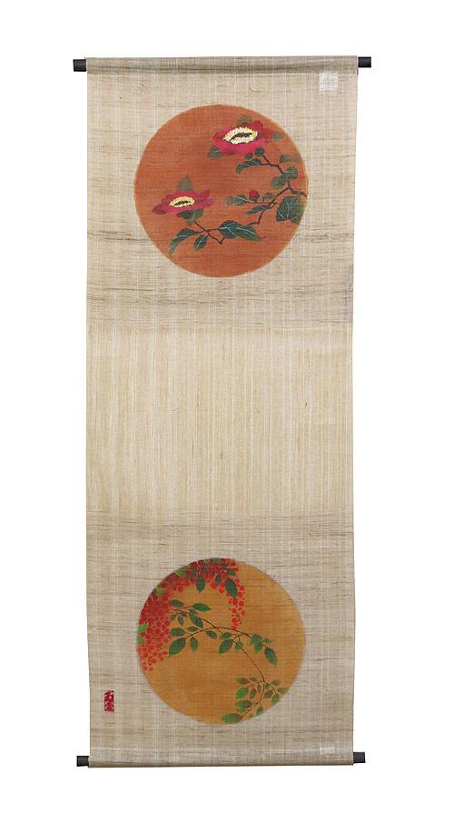 天井画タペストリー:椿と南天(伊藤若冲)