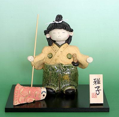 端午の節句 五月人形 節句人形・鯉と童子