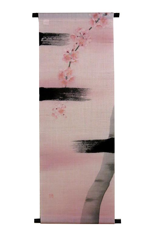 麻 桜 タペストリー:のどけし(桜)受注製作