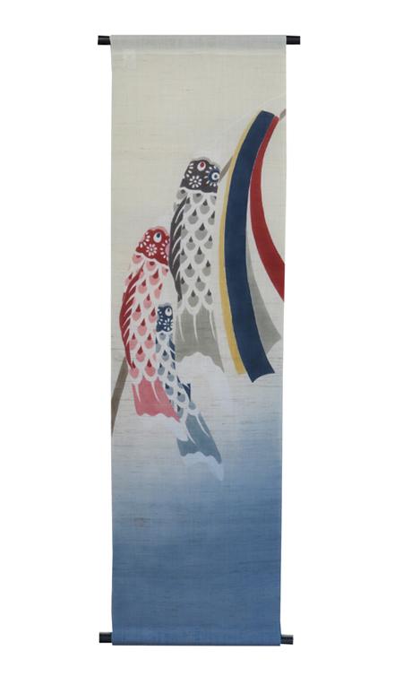麻タペストリー:こいのぼり(端午の節句)受注制作:のれん・タペストリー遊彩