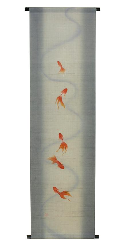 麻タペストリー:金魚(受注製作)(夏 タペストリー)
