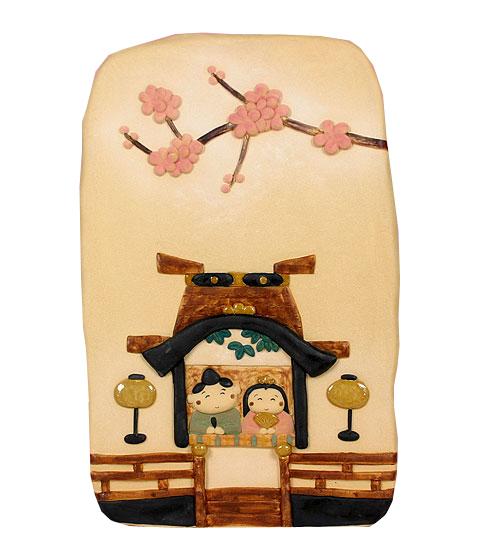 雛人形 ひな祭り /陶板・おひな様(陶雛人形)【親王飾り】■陶器