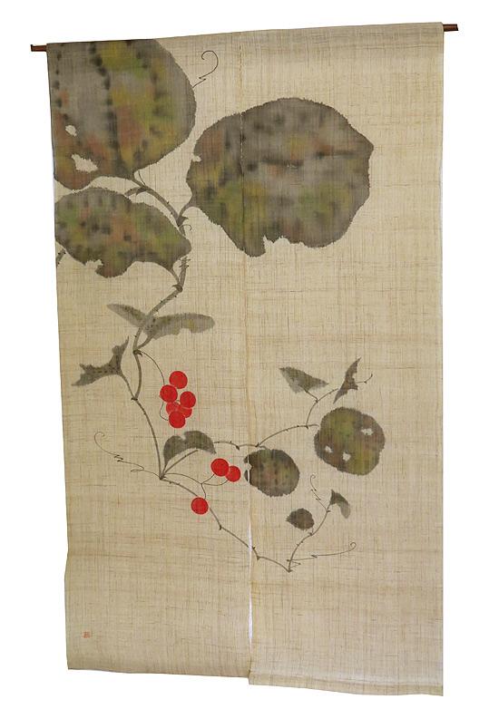 羅工房 暖簾(和風麻のれん)・サルトリイバラ(受注製作3週間)