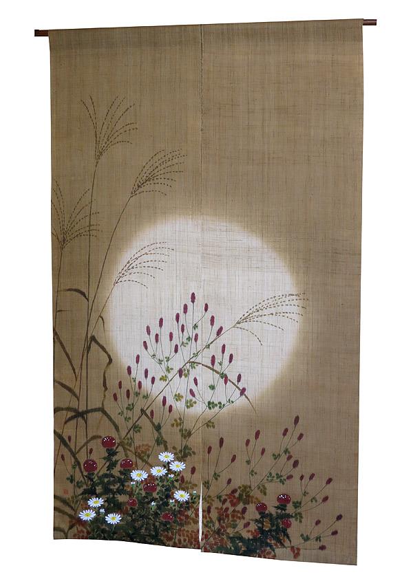 羅工房 暖簾(和風麻 のれん)・月昇る/秋 のれん/受注製作