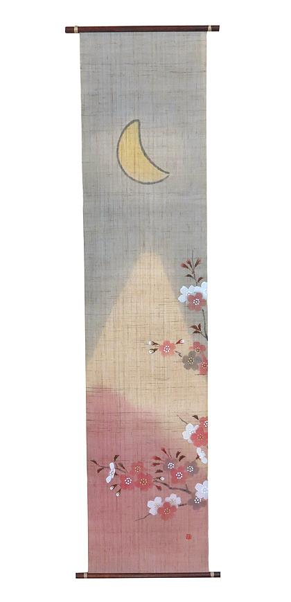 タペストリー 桜 (和風 麻 タペストリー)・月に桜(一点物) (和モダン 羅工房 タペストリー)