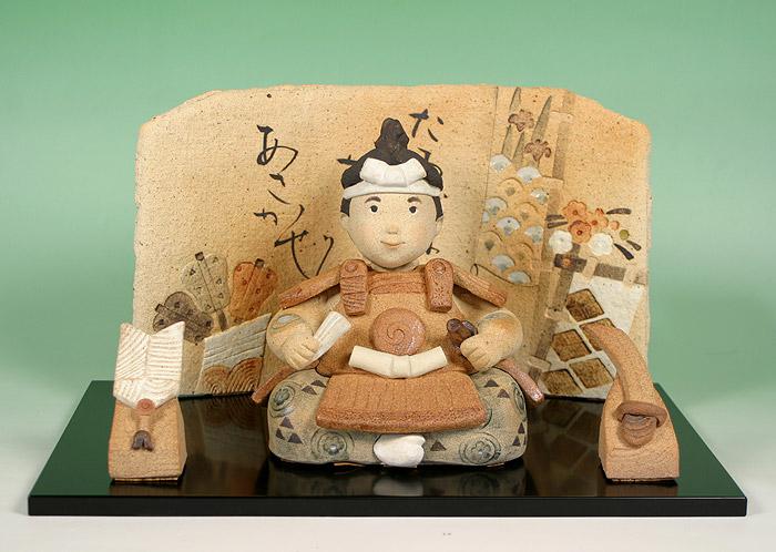 端午の節句 五月人形 滝上真由美 五月人形・若武者 (陶器)