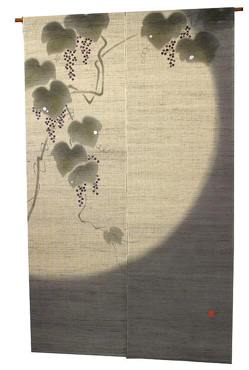 和風 暖簾(のれん):山葡萄 / 秋 のれん