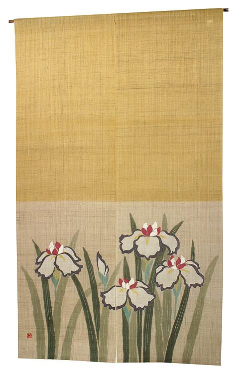 和風暖簾(麻のれん):花菖蒲