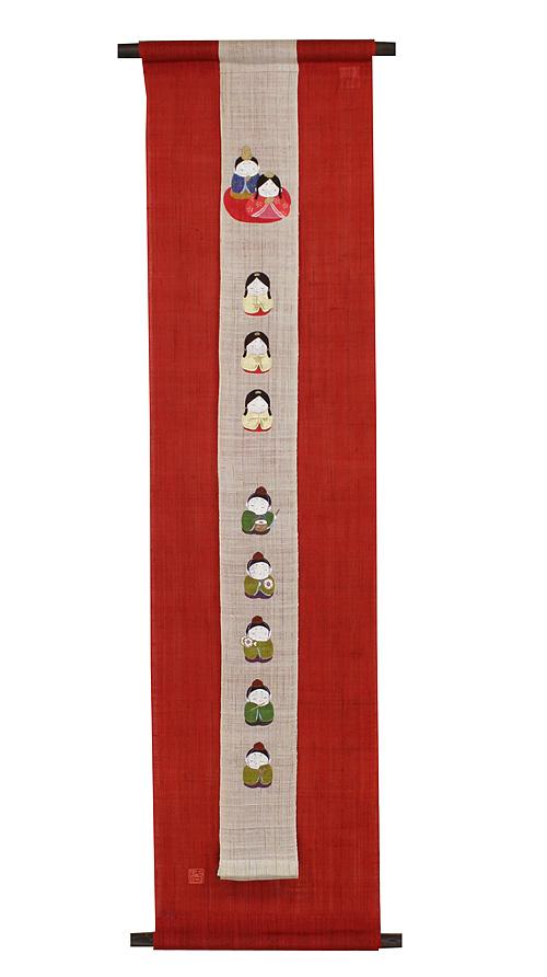 和風タペストリー・雛祭り(ひな祭り)/ 和モダン タペストリー/ 京都 洛柿庵