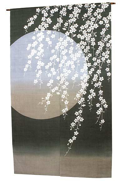 和風 桜 麻のれん・桜月夜(暖簾)のれん棒別売り/ 京都 洛柿庵