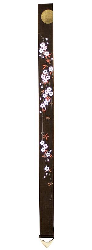 ■和風長尺細タペストリー・夜桜 (和柄)/ 和モダン 洛柿庵タペストリー