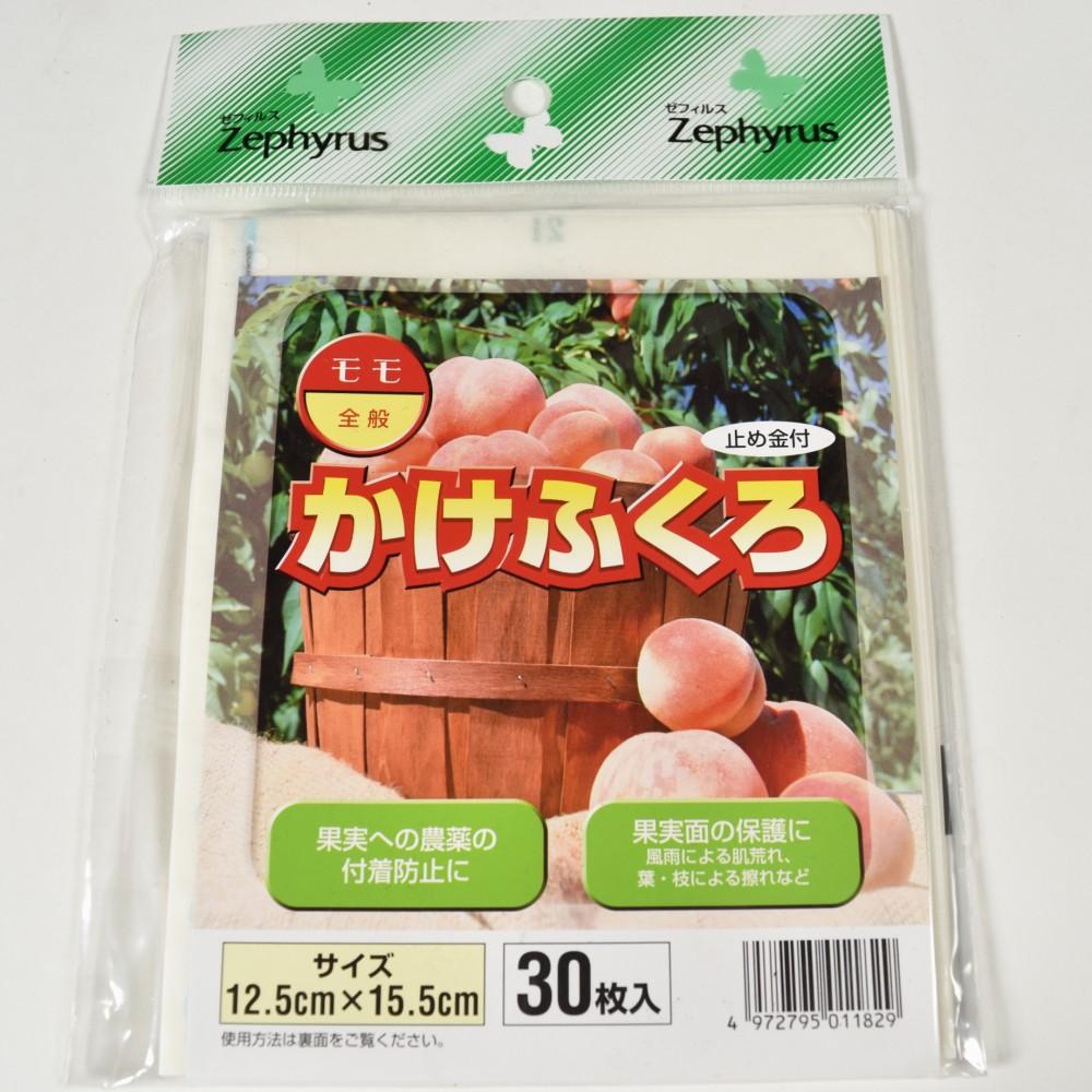 果樹の着果後の保護に かけふくろ 30枚入 もも 12.5X15.5cm
